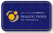 peoplecard