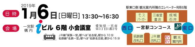 ヘルス塾HP用_⑤