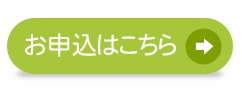 mousikomi-button